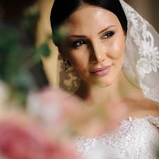 Wedding photographer Norayr Avagyan (avagyan). Photo of 30.05.2018