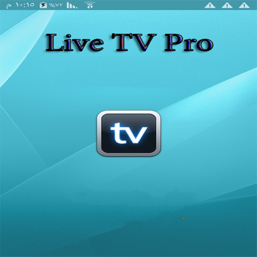 TV Live Pro