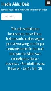 Hadis Ahlul Bait - náhled