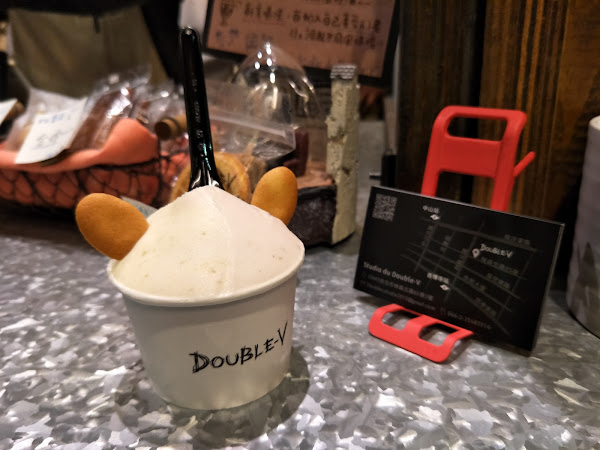 Studio du Double-V,台灣冰激凌大王帶來無限奇異的絕妙意式冰激凌