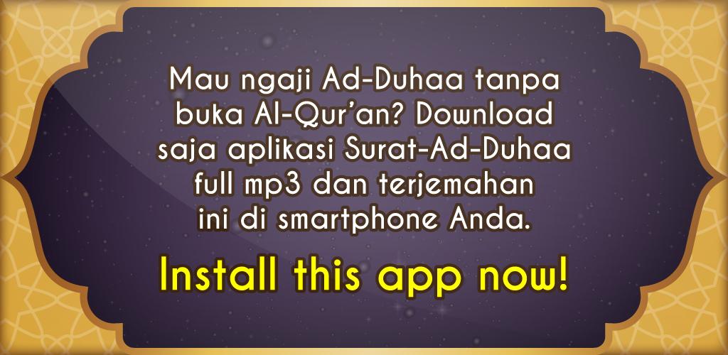 Download Surat Ad Dhuha Mp3 Dan Terjemahan Apk Latest