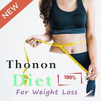 The thonon diet 100% efficient