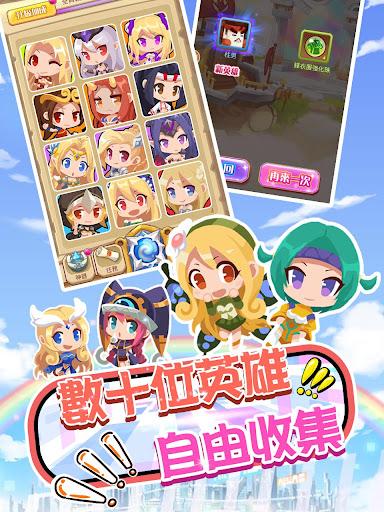 魔王別囂張 for PC