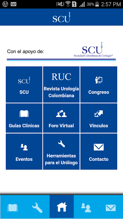 SCU- screenshot