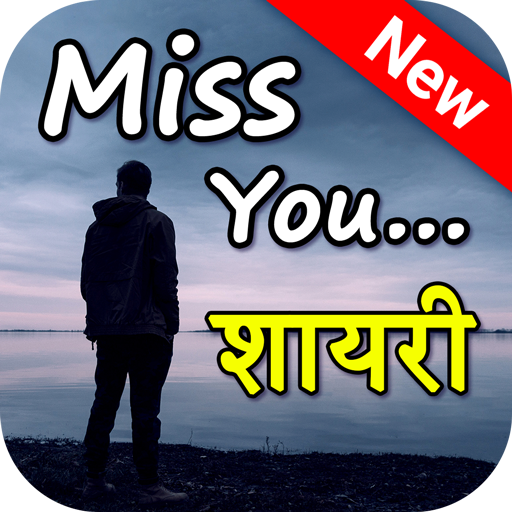 Miss You Status And Quotes Shayari Gif Images Apps En Google Play