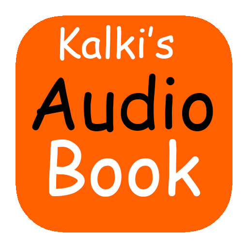 Audio bagam book 1 ponniyin selvan