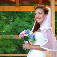 Wedding photographer Alena Yurchenko (Strela). Photo of 25.10.2013