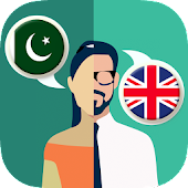 Urdu-English Translator