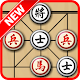 Chinese Chess Android apk