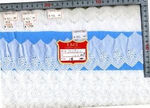 Photo: №735942-302オフ綿レース巾65mm