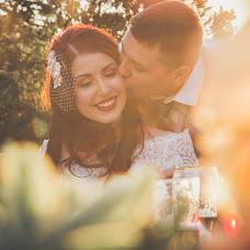 Wedding photographer Joshua Rhys (joshuarhys). Photo of 08.10.2019