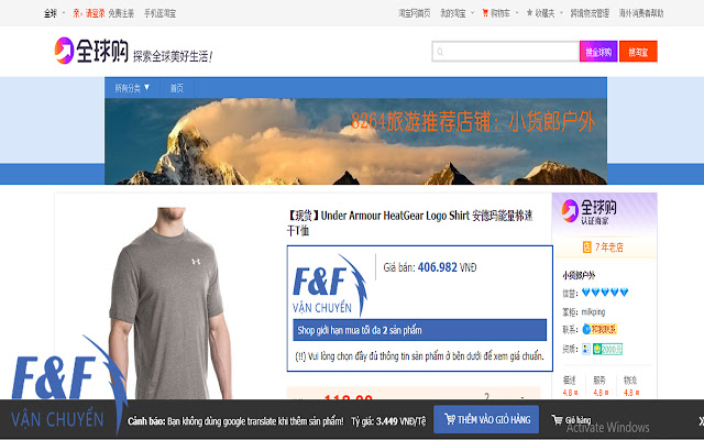 Vận chuyển FF Nhập hàng trung quốc