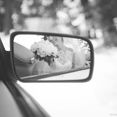 Wedding photographer Vladimir Odincov (izumrudfilms). Photo of 03.03.2018