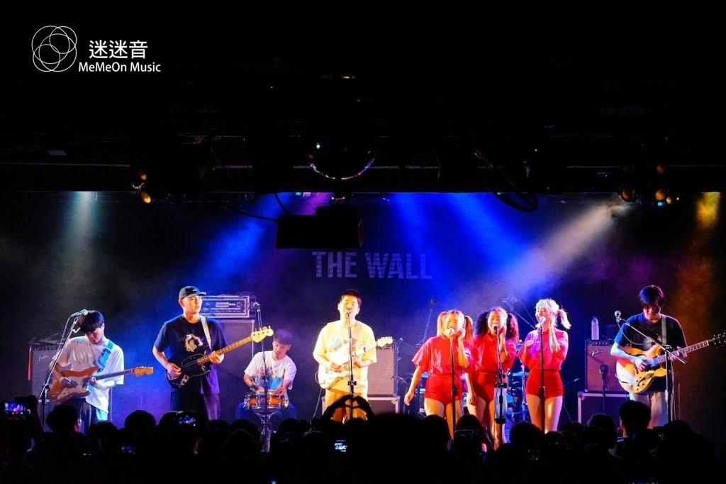 CHAI 和 never young beach 攜手來台開唱 共演〈明るい未来〉