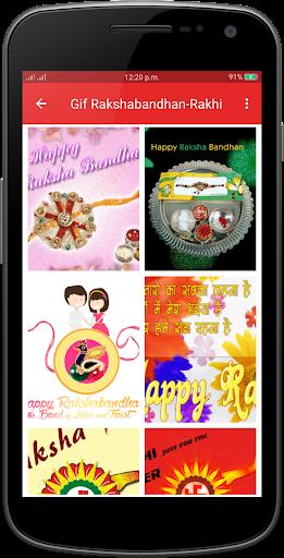 Gif Rakshabandhan - Rakhi Gif Collection 1.1 screenshots 5