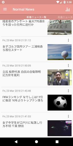 NHK Japanese Easy Learner 7.3.0 screenshots 8
