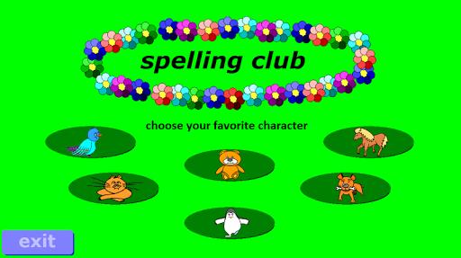 免費下載教育APP|spelling club BS app開箱文|APP開箱王