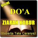 DOA ZIARAH KUBUR LENGKAP DENGAN TATA CARANYA icon