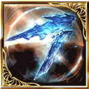氷獄大帝の翼