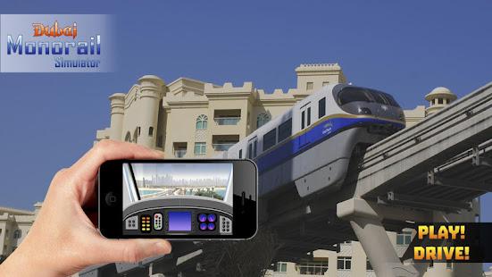 εφαρμογές γνωριμιών στο Ντουμπάι