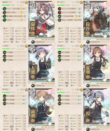 20秋E4-1 きぃのんRTA編成