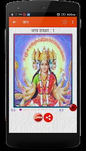 राम नाम जाप / गायत्री मंत्र / ॐ नम: शिवाय। - náhled