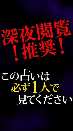 1人で見て◆深夜閲覧推奨◆濃厚占い【五旋律占】渋谷泉輝