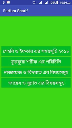 bangladeshi online seznamky