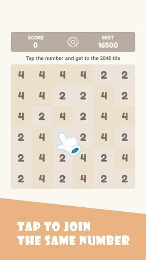 Tap 2048 - worldwide poplar game apkdebit screenshots 1