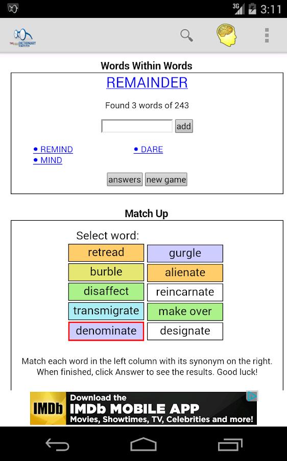 Dictionary- screenshot
