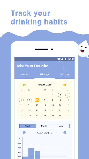 Hydration Tracker screenshot 3