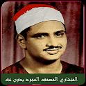 Al Menshawi Quran Tajweed Mp3 Offline icon