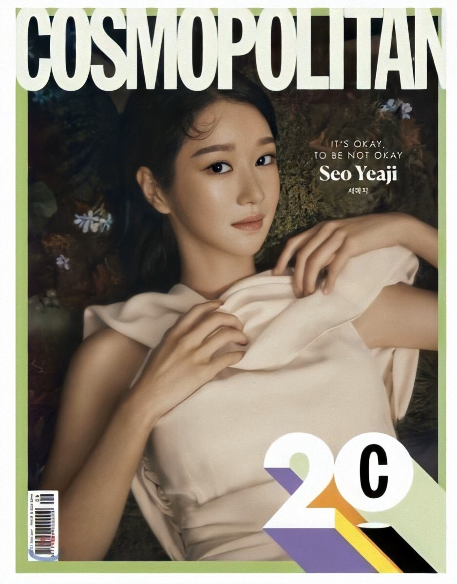 cosmo20_6