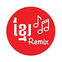 Khmer Remix Free icon