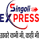 Download Singoli Express For PC Windows and Mac 1.0