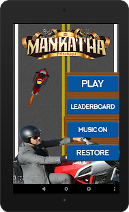 Mankatha Ride Screenshot