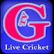 GTV Live Cricket HD