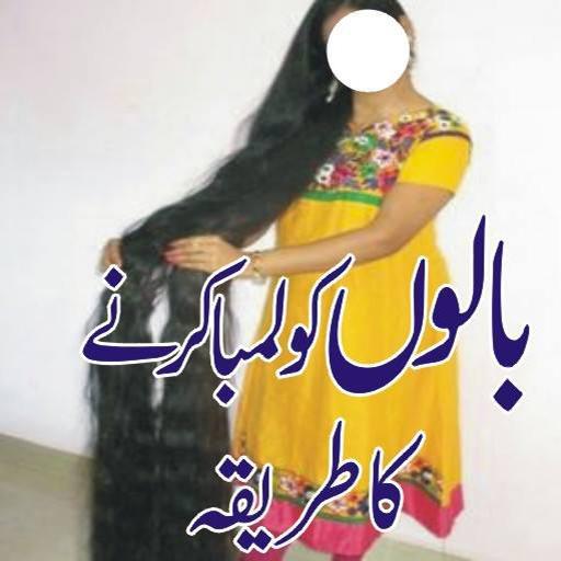 生活App|Hair Tips In Urdu LOGO-3C達人阿輝的APP