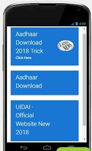 Aadhaar Download 2018 New Trick - náhled