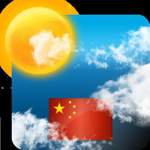中國的天气 天氣 App LOGO-硬是要APP