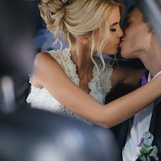 Wedding photographer Anna Oranzhevaya (AnnaOranje). Photo of 03.11.2017