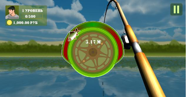 pesca Gratis