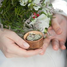 Wedding photographer Anastasiya Reyter (reiterphoto). Photo of 15.02.2016