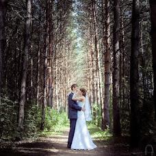 Wedding photographer Vladimir Levakin (levla). Photo of 22.11.2013