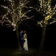 Wedding photographer Mónica Blanco (Fotonica). Photo of 20.02.2018