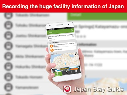 Japan Stay Guide [ Offline ]- screenshot thumbnail