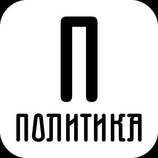 Android aplikacija Политика