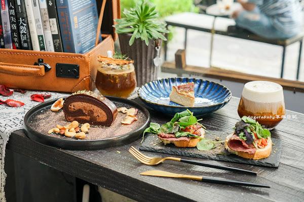穠咖啡 nong coffee roaster 士林北投咖啡、插座咖啡、限量手作甜點、台北第一巴斯克乳酪蛋糕、台北咖啡廳推薦、明德站咖啡推薦