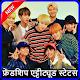 Friendship Status -Dosti Attitude Shayari in hindi for PC-Windows 7,8,10 and Mac