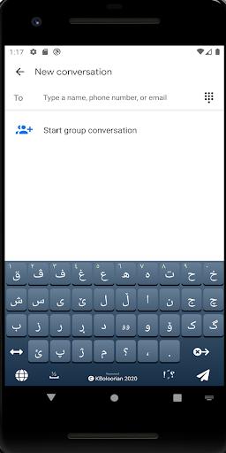 Advanced Kurdish Keyboard 5.5 screenshots 2